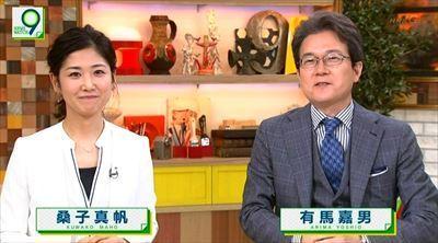 桑子真帆『ニュースウオッチ9』デビュー 4/3: 気になるTV